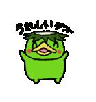 だれもしらないかっぱちゃん(byよもぎ)(個別スタンプ:02)