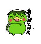 だれもしらないかっぱちゃん(byよもぎ)(個別スタンプ:07)