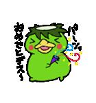 だれもしらないかっぱちゃん(byよもぎ)(個別スタンプ:09)