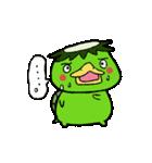 だれもしらないかっぱちゃん(byよもぎ)(個別スタンプ:20)