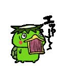 だれもしらないかっぱちゃん(byよもぎ)(個別スタンプ:22)