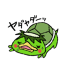 だれもしらないかっぱちゃん(byよもぎ)(個別スタンプ:23)