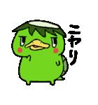 だれもしらないかっぱちゃん(byよもぎ)(個別スタンプ:25)