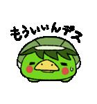 だれもしらないかっぱちゃん(byよもぎ)(個別スタンプ:30)
