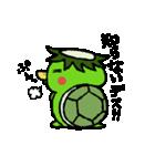 だれもしらないかっぱちゃん(byよもぎ)(個別スタンプ:31)