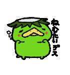 だれもしらないかっぱちゃん(byよもぎ)(個別スタンプ:34)