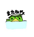 だれもしらないかっぱちゃん(byよもぎ)(個別スタンプ:39)