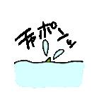 だれもしらないかっぱちゃん(byよもぎ)(個別スタンプ:40)