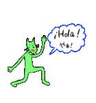 緑色の猫とスペイン語(個別スタンプ:01)