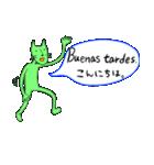 緑色の猫とスペイン語(個別スタンプ:03)