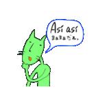 緑色の猫とスペイン語(個別スタンプ:05)