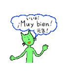 緑色の猫とスペイン語(個別スタンプ:06)