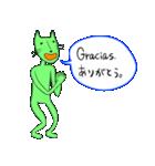 緑色の猫とスペイン語(個別スタンプ:09)