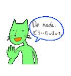 緑色の猫とスペイン語(個別スタンプ:10)