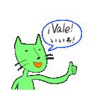緑色の猫とスペイン語(個別スタンプ:11)