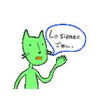 緑色の猫とスペイン語(個別スタンプ:14)