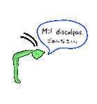 緑色の猫とスペイン語(個別スタンプ:15)