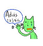 緑色の猫とスペイン語(個別スタンプ:18)