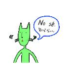 緑色の猫とスペイン語(個別スタンプ:21)