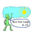 緑色の猫とスペイン語(個別スタンプ:22)