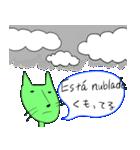 緑色の猫とスペイン語(個別スタンプ:23)