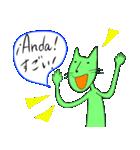 緑色の猫とスペイン語(個別スタンプ:28)