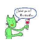 緑色の猫とスペイン語(個別スタンプ:29)
