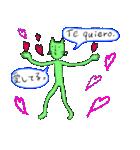 緑色の猫とスペイン語(個別スタンプ:30)