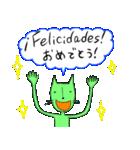緑色の猫とスペイン語(個別スタンプ:31)