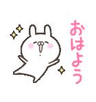 毎日使うあいさつ★敬語(個別スタンプ:01)