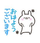 毎日使うあいさつ★敬語(個別スタンプ:02)