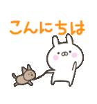 毎日使うあいさつ★敬語(個別スタンプ:03)