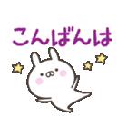 毎日使うあいさつ★敬語(個別スタンプ:04)
