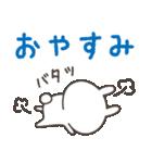 毎日使うあいさつ★敬語(個別スタンプ:05)