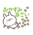 毎日使うあいさつ★敬語(個別スタンプ:06)