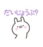 毎日使うあいさつ★敬語(個別スタンプ:07)