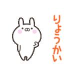 毎日使うあいさつ★敬語(個別スタンプ:09)