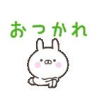 毎日使うあいさつ★敬語(個別スタンプ:13)