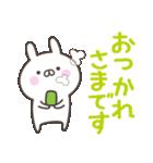 毎日使うあいさつ★敬語(個別スタンプ:14)