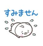 毎日使うあいさつ★敬語(個別スタンプ:20)