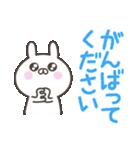 毎日使うあいさつ★敬語(個別スタンプ:22)