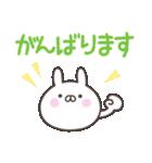 毎日使うあいさつ★敬語(個別スタンプ:23)