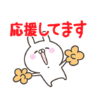 毎日使うあいさつ★敬語(個別スタンプ:24)