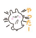 毎日使うあいさつ★敬語(個別スタンプ:29)