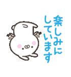 毎日使うあいさつ★敬語(個別スタンプ:35)