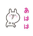 毎日使うあいさつ★敬語(個別スタンプ:37)