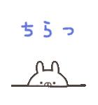 毎日使うあいさつ★敬語(個別スタンプ:38)