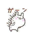 毎日使うあいさつ★敬語(個別スタンプ:39)