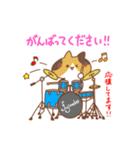 ふじねこ*打楽器(個別スタンプ:08)