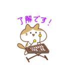 ふじねこ*打楽器(個別スタンプ:12)